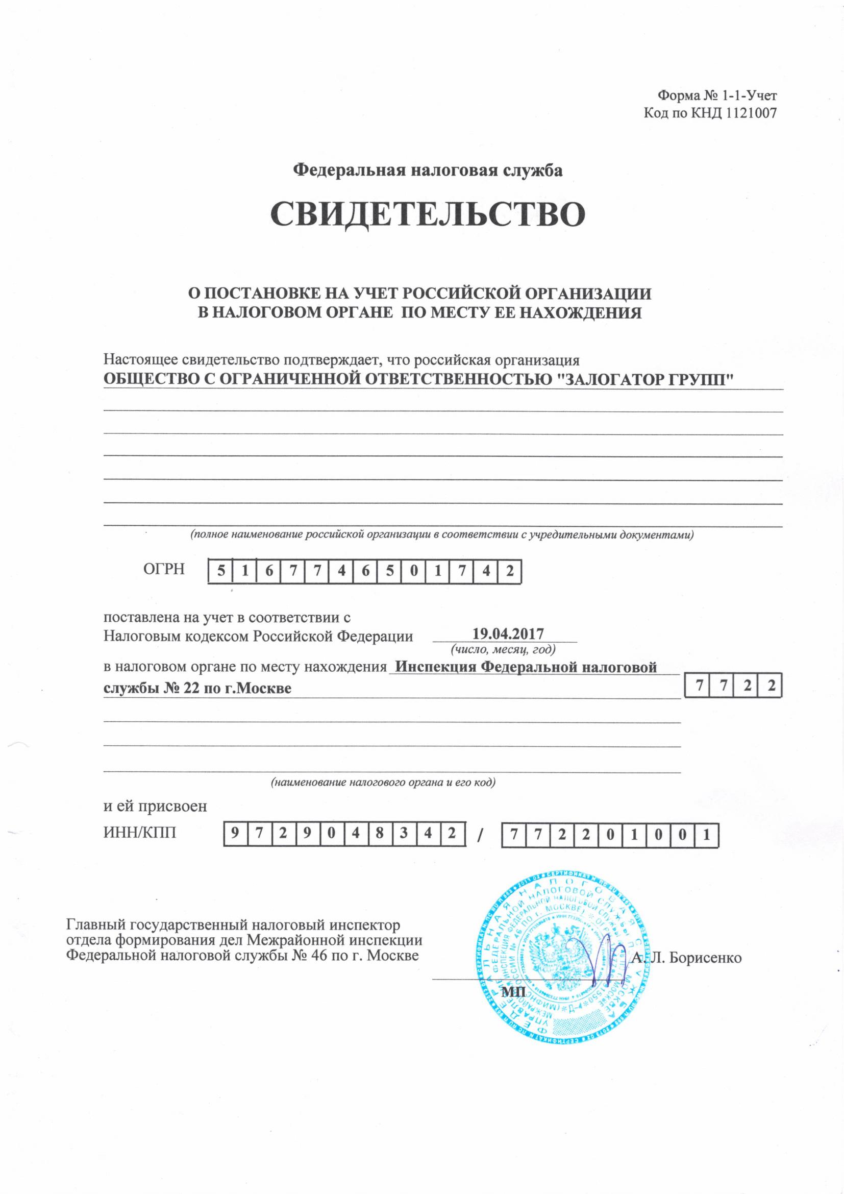 Деньги в долг под расписку от частных лиц в Йошкар-Ола